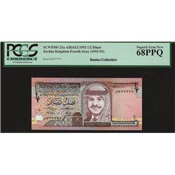 Central Bank of Jordan, 1992, Solid Serial 777777 Superb Gem Unc Banknote