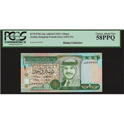 Central Bank of Jordan, 1992, Solid Serial 999999 Banknote