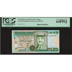 Central Bank of Jordan, 1993, Solid Serial 333333 Banknote