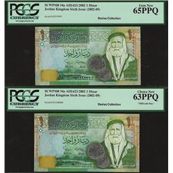 Central Bank of Jordan, 2002, Solid Serial 999999 + 1000000 Banknote Pair
