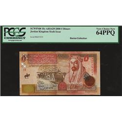 Central Bank of Jordan, 2008, Solid Serial 333333 Banknote