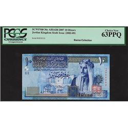 Central Bank of Jordan, 2007, Solid Serial 333333 Banknote