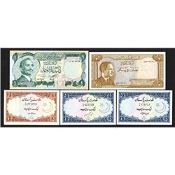 Central Bank of Jordan and Government of Pakistan, 1960s-1970s, Group of 5 Notes