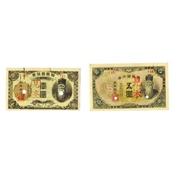 Bank of Chosen, (1945), Pair of Specimen Notes