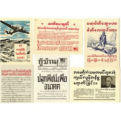 World War II Propaganda Leaflets in Burmese, ca. 1940s-1950s, Group of 6