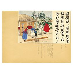 "Korean War Propaganda Leaflet, 1953, w/ Report, ""Worry Over Home and Family"""