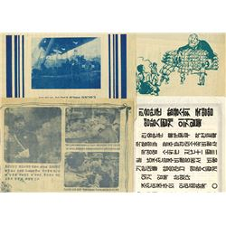 Korean War Propaganda Leaflets, ca. 1950s, Group of 4
