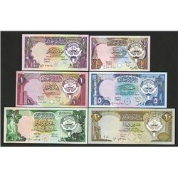 Central Bank of Kuwait. 1968 Second ND Issue.