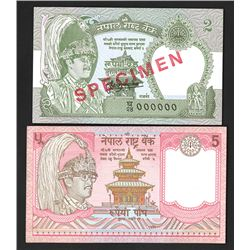 Central Bank of Nepal, 1981-1987, Specimen & Progress Specimen Pair
