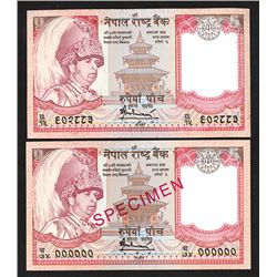 Central Bank of Nepal, 2002, Specimen and Error Matching Note Pair
