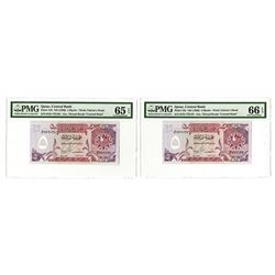 Qatar Central Bank, 1996 Issued Gem Uncirculated 5 Riyals Pair