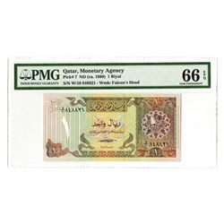 Qatar Monetary Agency, 1980s Issued Gem Uncirculated Riyal