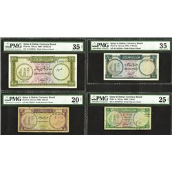 Currency Board of Qatar & Dubai, ca. 1960, Issued Banknote Quartet