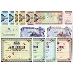 Russia, Various Issuers, 1980s-1992, Group of Specimens, Certificates, and Checks
