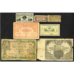 Various Russian Issuers, 1915-1921, Lot of 7 Issued Notes