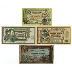Vladikavkaz Railroad Co. 1918 Interest Bearing Loan Note Assortment.