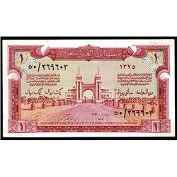 Saudi Arabian Monetary Agency. 1954-56 Haj Pilgrim Receipt.