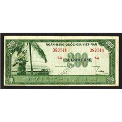 National Bank of Viet Nam. 1955 ND Third Issue.