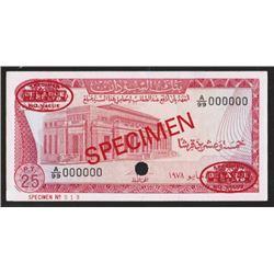Bank of Sudan, 1978, Specimen Banknote