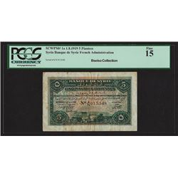 Banque du Syrie, 1919, First Issue 5 Piastres Banknote