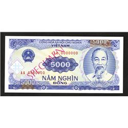 Socialist Republic of Viet Nam, 1991 (1993) Specimen Banknote.