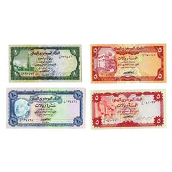 Central Bank of Yemen, 1973-1981, Quartet of Issued Notes