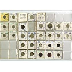 Ottoman Empire, 1876-1918, Collection of 35 Coins