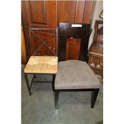 RATTAN SEAT CHAIR AND ESPRESSO FINISH DESIGNER CHAIR