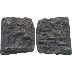 ANCIENT : MAURYAS