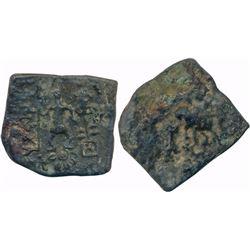 ANCIENT : MITRAS