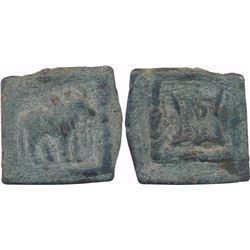 ANCIENT : INDO-GREEK