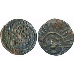 ANCIENT : VISHNUKUNDIN
