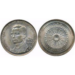 FOREIGN COINS : THAILAND