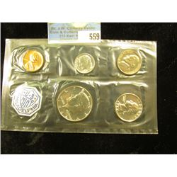 1964 P U.S. Proof Set in original cellophane as issued by the U.S. Mint.