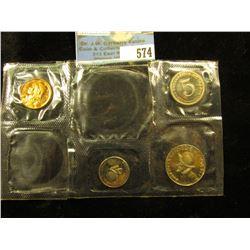 1968 Panama One Centesimo, Five Centesimos, 1/10 Balboa, & 1/4 Balboa Proof Panamanian Coins in part