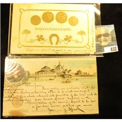 March 27, 1906 Official Souvenir Postal World's Columbian Exposition Card, Prestamped & Postmarked;