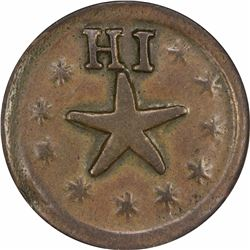 Hawaii Token. 1871 12 1/2Cents. Wailuku Plantation. Narrow Starfish. Copper. EF-40 PCGS.