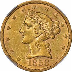 1858-S AU-58 NGC.