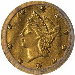 1856 Round ¼ Dollar, BG-228. AU55 PCGS.