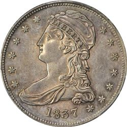 1837 Reeded Edge. 50 CENTS. GR-15. AU-58 PCGS.