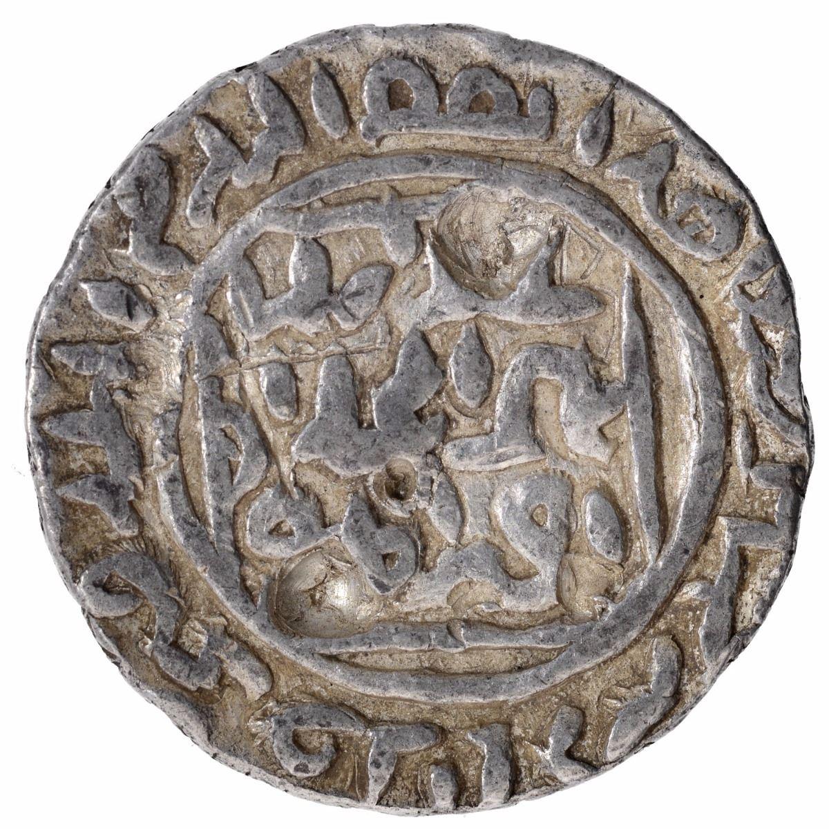 Bengal Sultan Tanka Shams Al Din Ilyas Al Balad Firuzabad Mint Silver India
