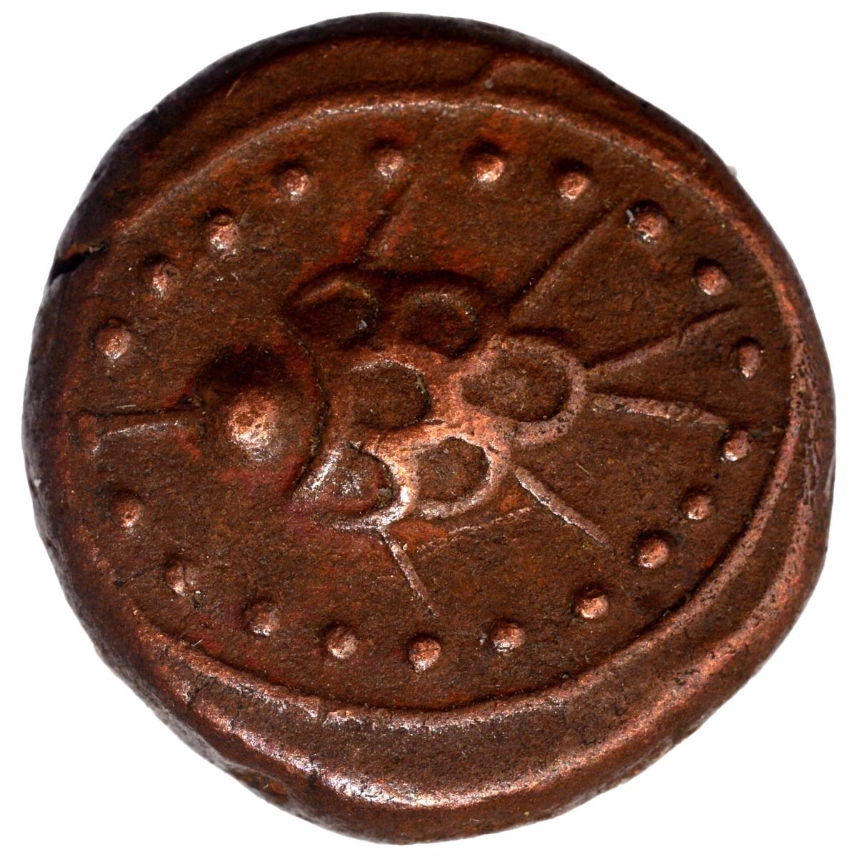 Copper Kasu Coin of Nawab of Arcot State