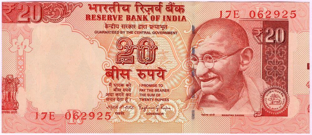 Error 20 Rupees Bank Note Signed By Raghuram G Rajan of 2015