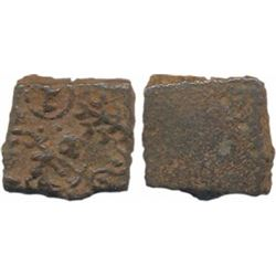 ANCIENT : PRE-SATAVAHANAS
