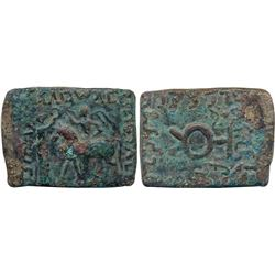 ANCIENT : INDO PARTHIAN