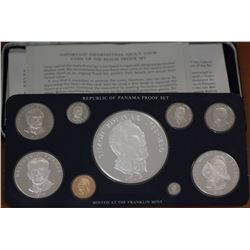 Panama Proof Set 1975
