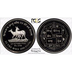 Nepal 25 Years WWF PCGS PR 66 DCAM