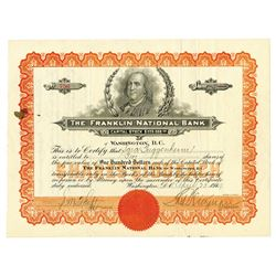 Franklin National Bank, 1929 Issued Stock Certificate