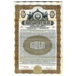 Argentine Government Loan, 1926 Specimen Bond
