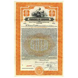 Province of Cordoba, 1925 Specimen Bond